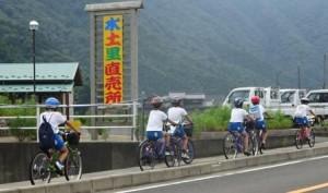 2015-7-28サイクリング