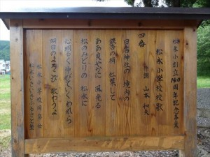日吉神社4番_R
